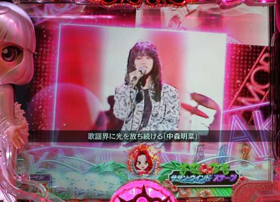 P中森明菜・歌姫伝説~THE BEST LEGEND ~1/99ver ヒストリー擬似連