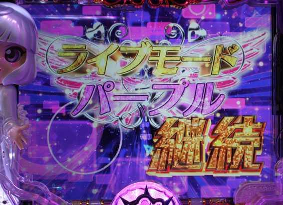 P中森明菜・歌姫伝説~THE BEST LEGEND ~1/99ver パープルライブモード