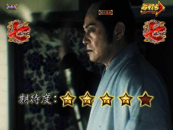 真・暴れん坊将軍 双撃 スペシャル殺陣リーチ