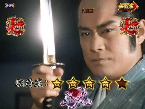 真・暴れん坊将軍 双撃 TVシリーズ版殺陣リーチ