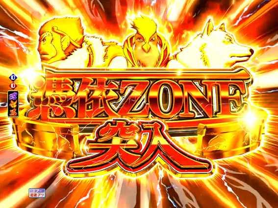 Pモモキュンソード閃撃 憑依ZONE