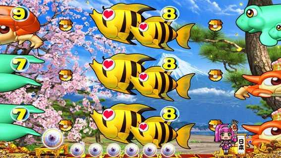 PAスーパー海物語IN JAPAN2 金富士 99バージョン 偶数図柄揃い