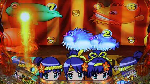 PAスーパー海物語IN JAPAN2 金富士 99バージョン 保留打ち上げ予告