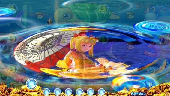 PAスーパー海物語IN JAPAN2 金富士 99バージョン 前口上前兆