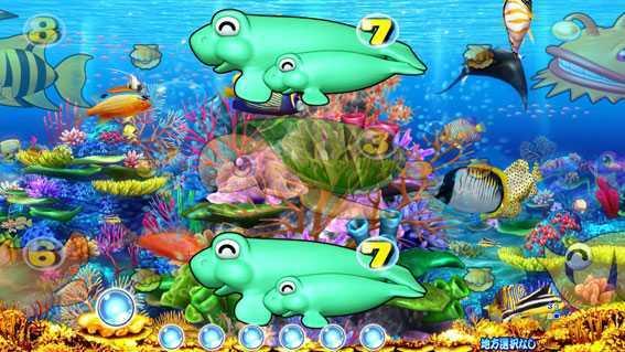 PAスーパー海物語IN JAPAN2 金富士 99バージョン 珊瑚礁リーチ