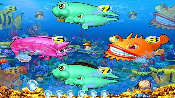 PAスーパー海物語IN JAPAN2 金富士 99バージョン 黒潮リーチ