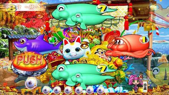 PAスーパー海物語IN JAPAN2 金富士 99バージョン 宝船リーチ