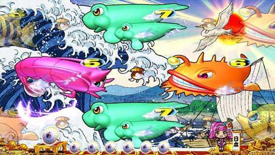 PAスーパー海物語IN JAPAN2 金富士 99バージョン 浮世絵リーチ