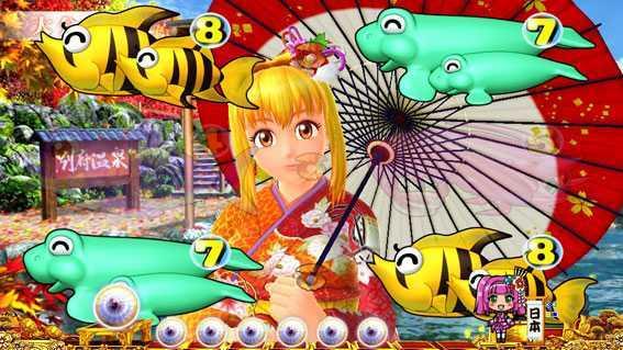 PAスーパー海物語IN JAPAN2 金富士 99バージョン マリン和傘リーチ