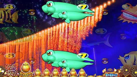 PAスーパー海物語IN JAPAN2 金富士 99バージョン ナイアガラ花火リーチ