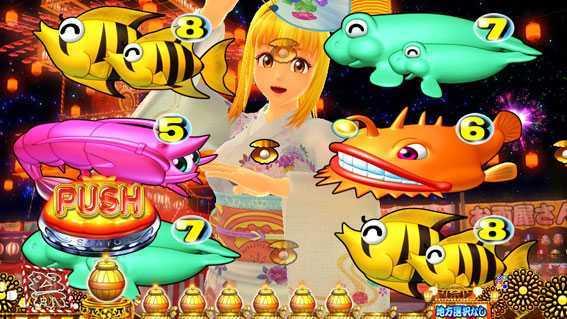 PAスーパー海物語IN JAPAN2 金富士 99バージョン マリン盆踊りリーチ