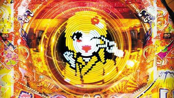 PAスーパー海物語IN JAPAN2 金富士 99バージョン GOLDジャパンフラッシュ