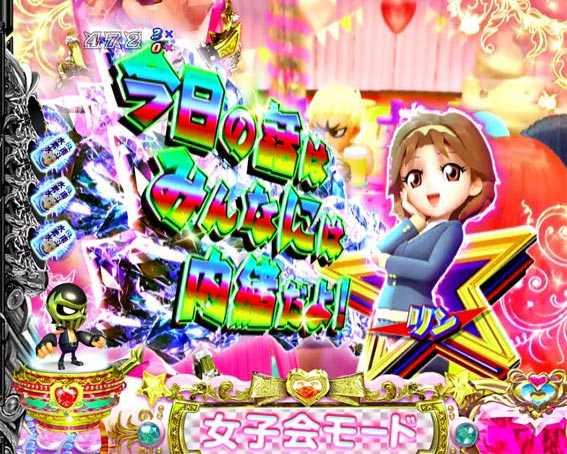 DD北斗の拳2 ラオウ 199Ver 虹