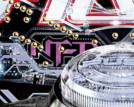 ガンダムユニコーン NT-Dランプ