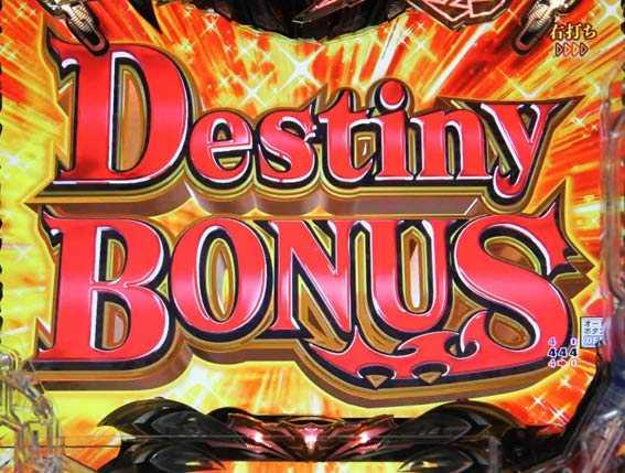Pデビルマン Destiny BONUS
