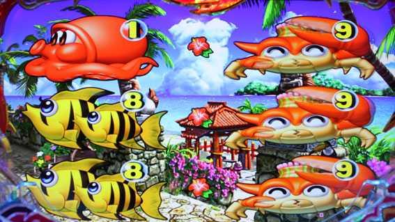 スーパー海物語 IN 沖縄5 アイマリン 奇数図柄揃い