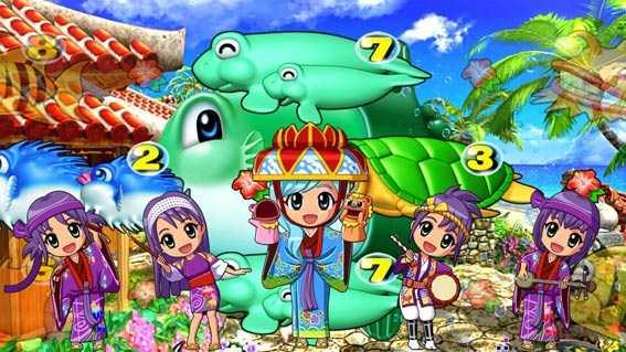 スーパー海物語 IN 沖縄5 アイマリン ステップ3