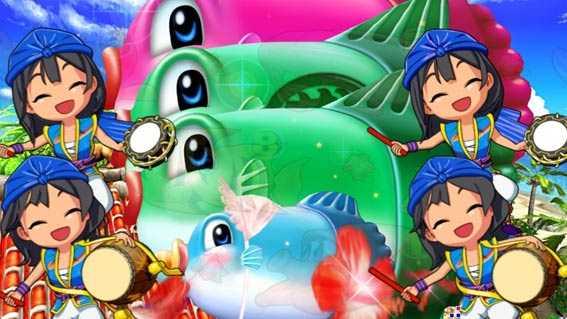 スーパー海物語 IN 沖縄5 アイマリン マンボウルーレット