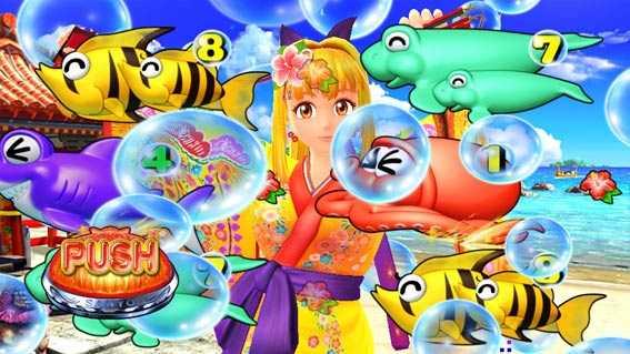 スーパー海物語 IN 沖縄5 アイマリン 泡