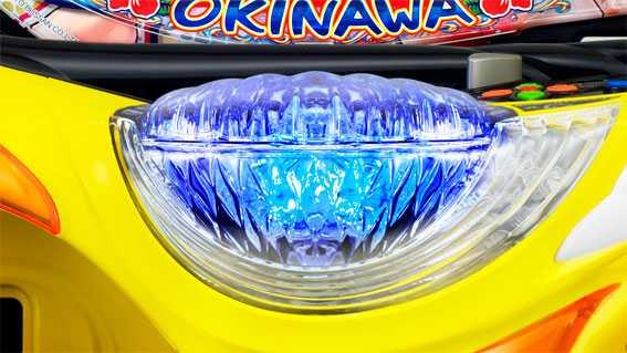 スーパー海物語 IN 沖縄5 アイマリン バイブ