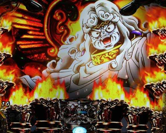 ルパン三世復活のマモー 219 聖火台ステージ