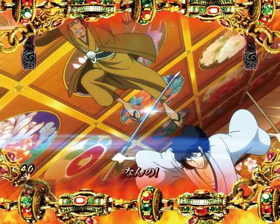 ルパン三世復活のマモー 219 歌舞伎ロック