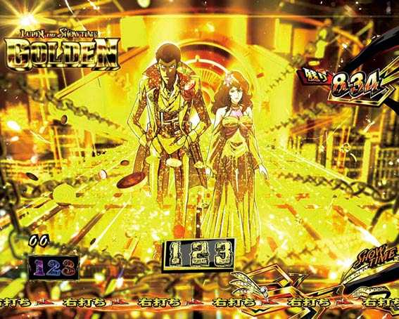 ルパン三世復活のマモー 219 LUPIN THE SHOWTIME GOLDEN