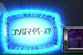 東京レイヴンズ通常時左下TVの文字でモード示唆