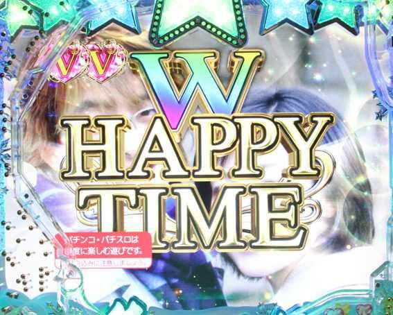 冬のソナタ SWEET W HAPPY W HAPPY TIME