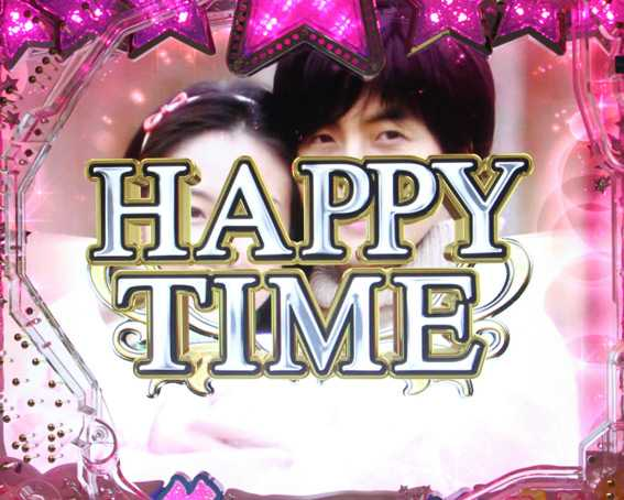 冬のソナタ SWEET W HAPPY HAPPY TIME