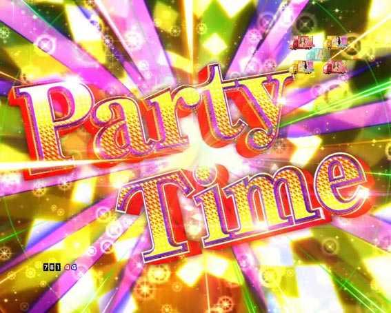 PA乗物娘 Party Time