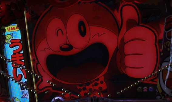 Pうまい棒 赤イルミ
