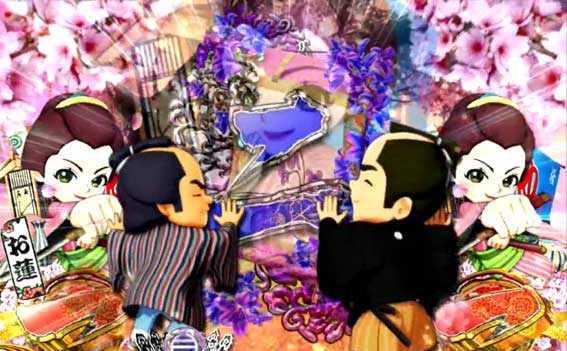 P遠山の金さん2 遠山桜と華の密偵 JQA ロングリーチ