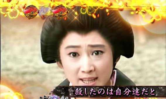 PA遠山の金さん2 遠山桜と華の密偵 JWD 美人姉妹の復讐