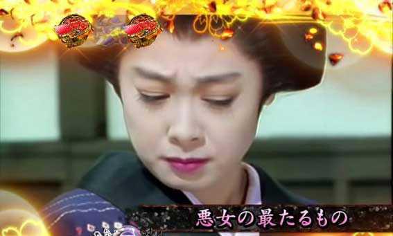PA遠山の金さん2 遠山桜と華の密偵 JWD 京の姫君の妖しい誘惑