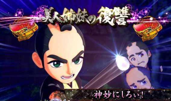 PA遠山の金さん2 遠山桜と華の密偵 JWD アニメSPリーチ