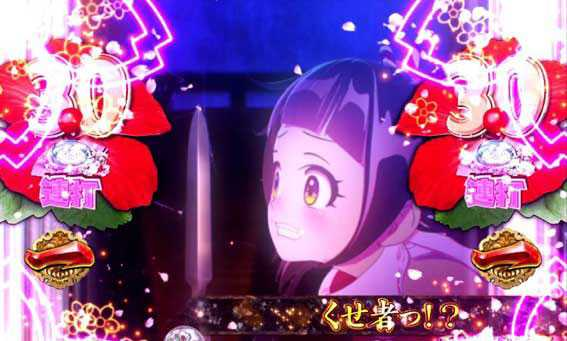 P遠山の金さん2 遠山桜と華の密偵 JQA 金テロップ
