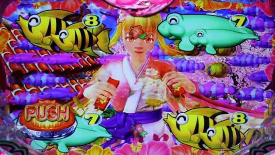 スーパー海物語IN沖縄5 桜バージョン 魚群
