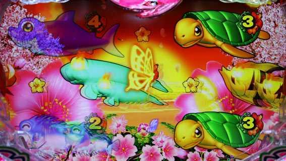 スーパー海物語IN沖縄5 桜バージョン