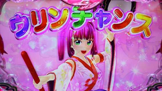 スーパー海物語IN沖縄5 桜バージョン ウリンチャンス