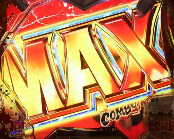 ウルトラ6兄弟 ライト MAX