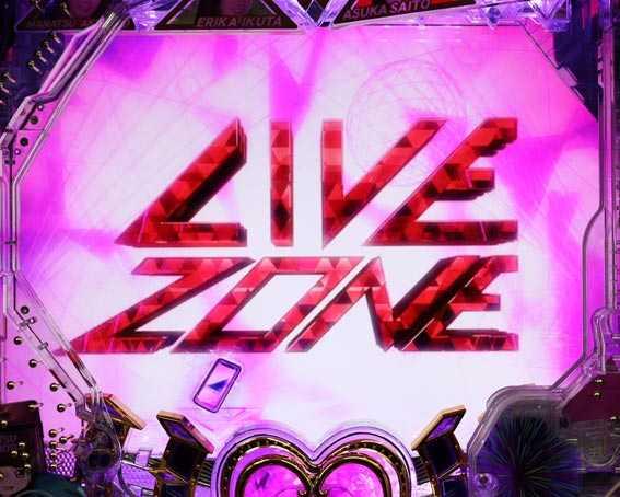 ぱちんこ 乃木坂46 LIVE ZONE