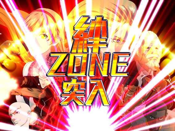 P009 RE:CYBORG 絆ZONE