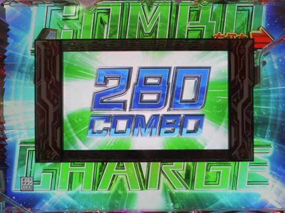 P009 RE:CYBORG チャージ