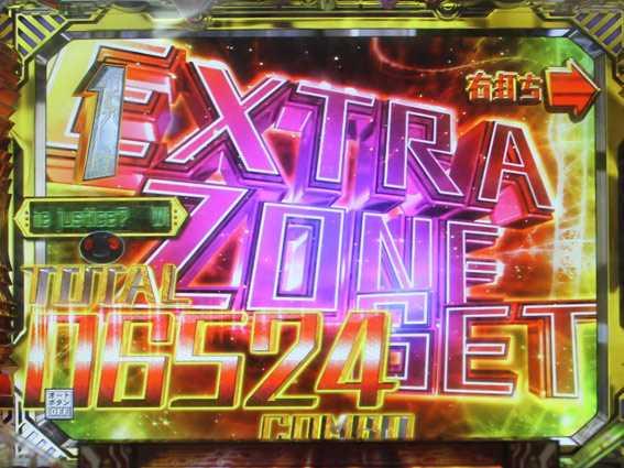 P009 RE:CYBORG EXTRA ZONE