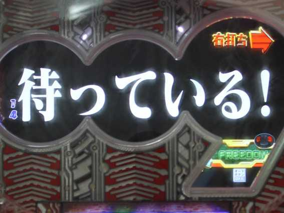P009 RE:CYBORG 連続文字