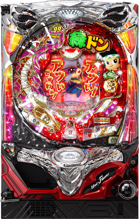 緑ドン 花火DEボ~ンジョルノ 1/99ver._筐体